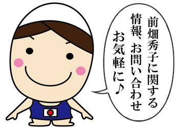 前畑秀子の画像 p1_15