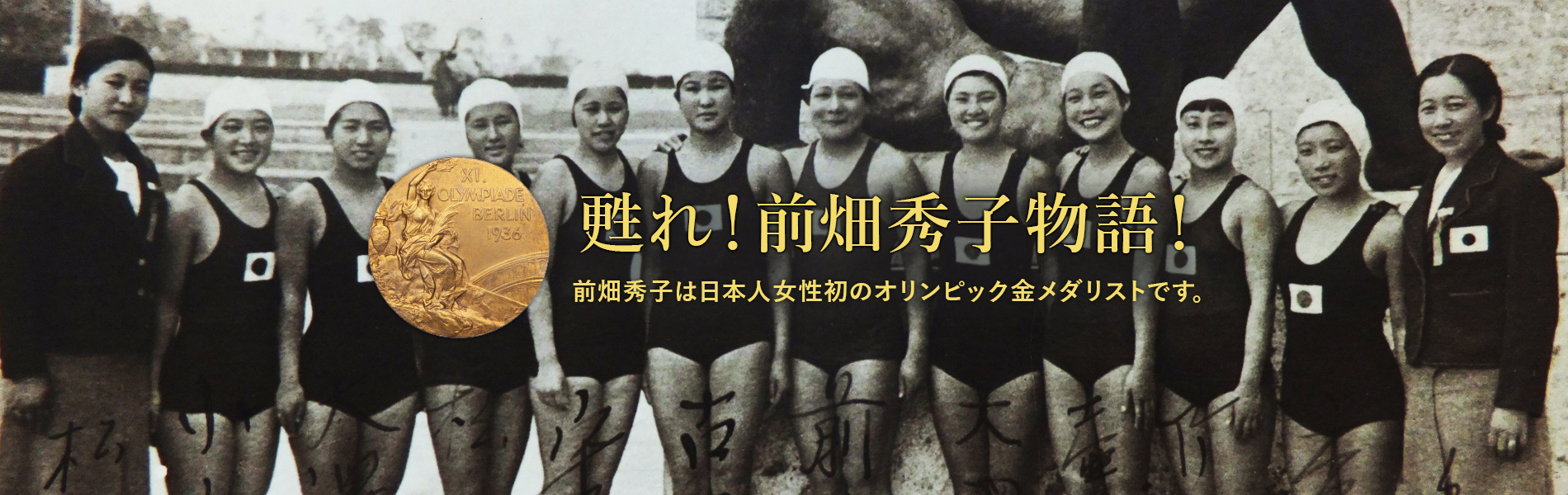 前畑秀子の画像 p1_29
