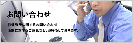 前畑秀子の画像 p1_34